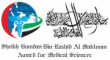 Sheikh Hamdan Bin Rashid Al Maktoum Award for Medical Sciences